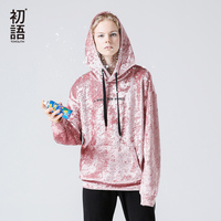 Toyouth Pink Hoodies Streetwear Letter Printed Long Sleeve Sweatshirts Women Pullovers Tracksuits Oversized Hooded Sweatshirt