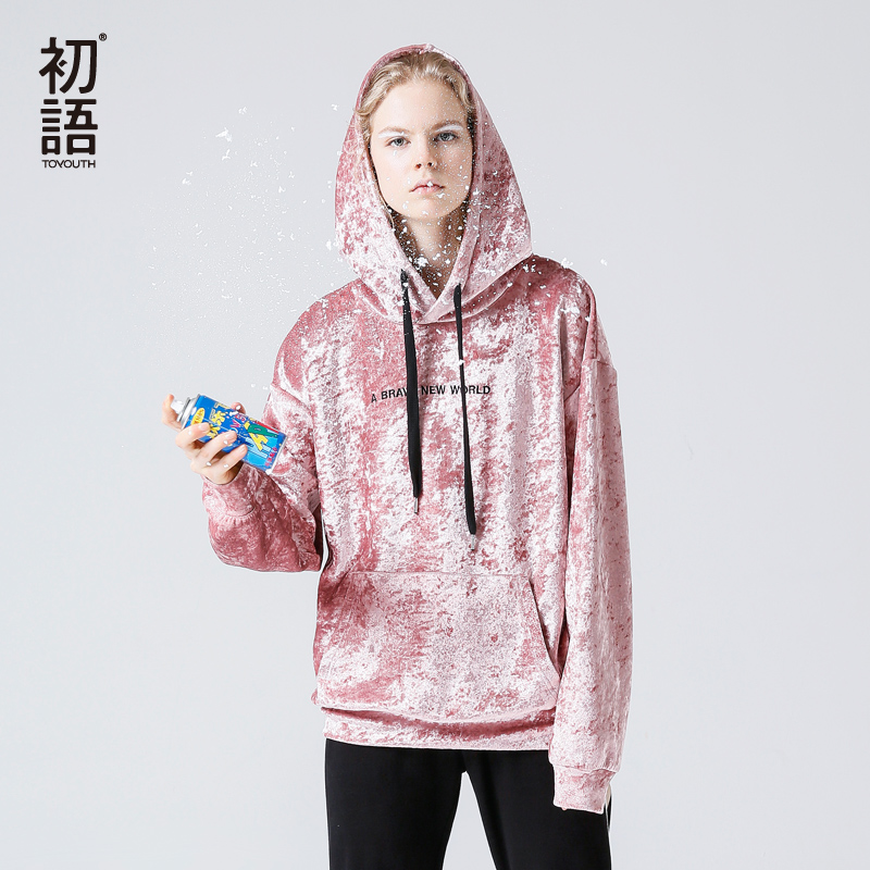Toyouth Velour Pink Hoodies 2018 Autumn Embroidery Letter Sweatshirts Women Long Sleeve Hooded Tracksuits Oversized Hoodie