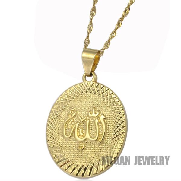 muslim allah copper pendant & necklace for women & men, charm Islam fashion Jewelry & gift