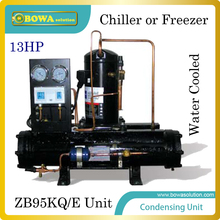 13HP water cooled condensing unit with emerson scroll compressor suitable for  seafood machine or  cold room