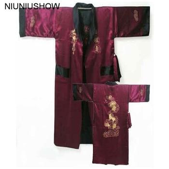 Bourgogne noir réversible chinois hommes Satin soie deux face Robe broderie Kimono Robe de bain Dragon taille unique S3003
