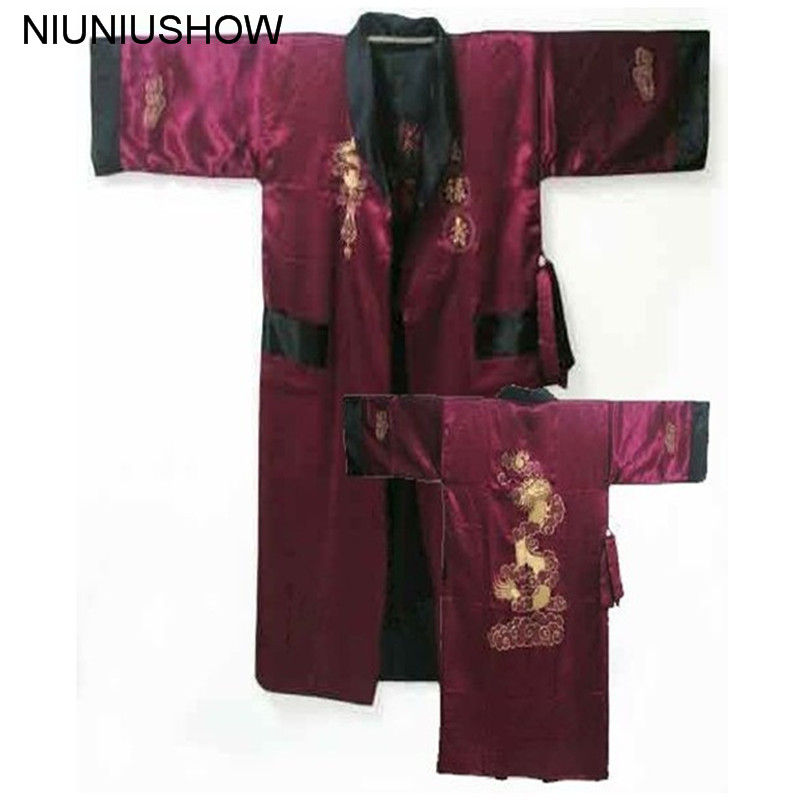 Burgundy Black Reversible Chinese Men's Satin Silk Two-face Robe Embroidery Kimono Bath Gown Dragon One Size S3003