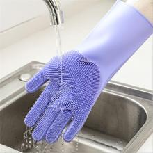 Silicone dishwashing gloves semi-permanent magic gloves  multi-functional kitchen waterproof non-slippery cleaning gloves