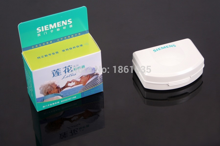New Arrival Siemens LOTUS 12P Digital BTE Hearing Aid , High-power Siemens Behind the ear ,Free shipping