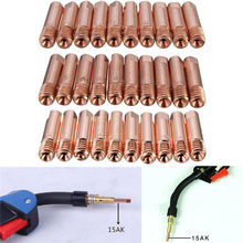 10 stks/set MB-15AK M6 * 25mm MIG/MAG Lastoorts Contact Tip Gas Nozzle 0.8mm 1mm 1.2mm(China)