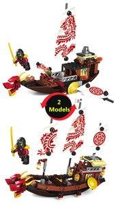 Image 4 - 207 個 2in1 忍者デスティニー賞忍者ドラゴンボート diy ビルディングブロック教育玩具子供の互換 ninjago