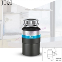 JIQI Food waste disposer Household kitchen food garbage processor sterilization Gift for family 980mL tank 380W