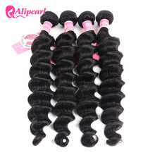 AliPearl Hair Brazilian Loose Deep Hair Weave 4 Bundle Deals