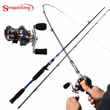 Sougayilang  Carbon Lure Fishing Rod 2.18M 2 Sections Lure Rod With DMK High Quality Baitcast Fishing Reel Combos Fishing Tackle