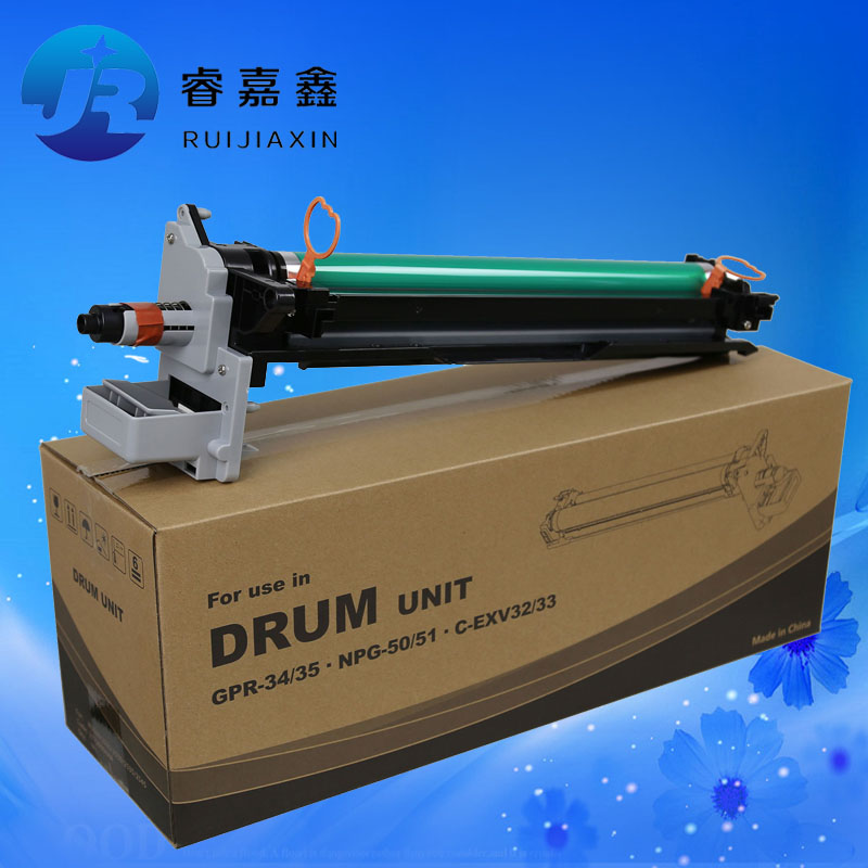 High Quality New NPG-50 51 Drum Unit Compatible for Canon iR2520 2525 2530 2535 2545 2525i 2520i 2535i 2545i GPR34 35 CEXV32 33 alzenit for canon npg 50 drum alzenit for canon ir 2535 2545 2520 2530 2525 oem new imaging drum unit printer parts on sale