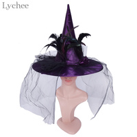 Lychee Halloween Witch Hat Wicked Witch Cap Party Decoration Halloween Decor Party Hats