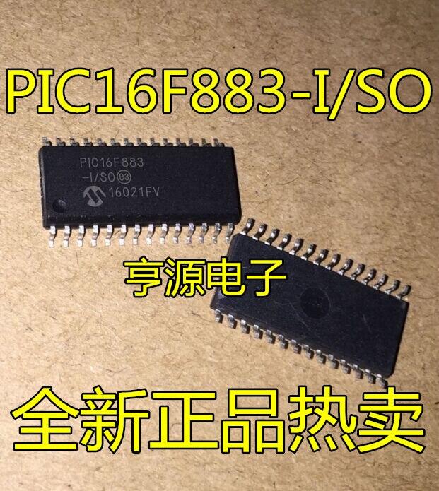 PIC16F883-I/SO SOP new import quality assurance--HYDD2