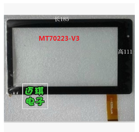 Новый 7 дюймов видо N12 R БЫСТРАЯ TAB tablet емкостный сенсорный экран MT70223-V3 бесплатная доставка