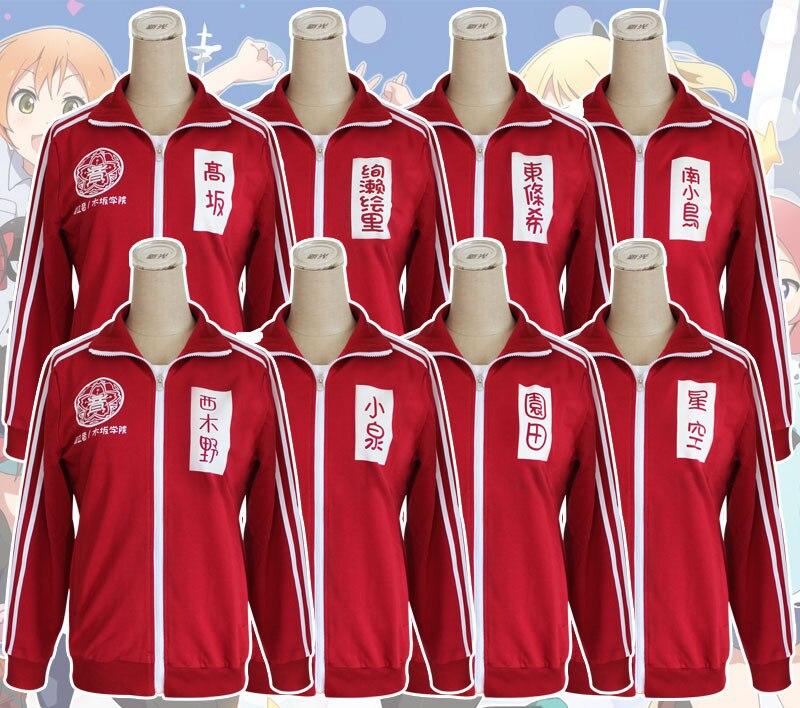 Lovelive! Nishikino Maki cosplay school uniform costumes jacket coat National Nogizaka Academy of Music school sport suit