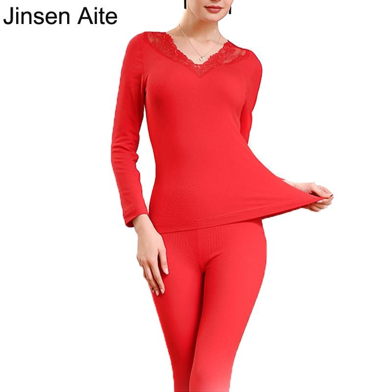Jinsen Aite New 2018 Women's Long Johns Lace V-Neck Sexy Bottom Thermal Underwear Sets Slim Solid Cotton Female Sleepwear JS654