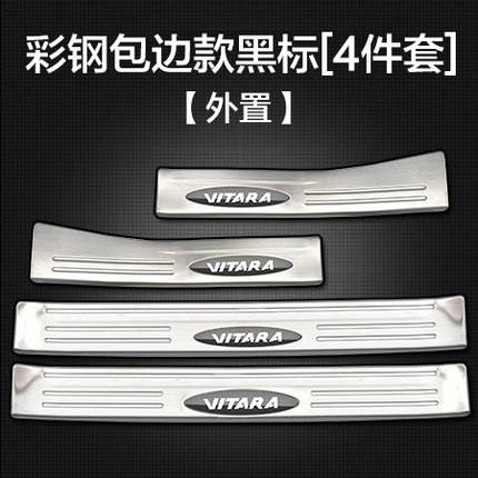 4PCS/SET NEW Car Styling stainless steel door sill Scuff Plate Welcome Pedal For Suzuki Vitara 2016 2015 2017 Accessories 2016 suzuki vitara 304 stainless steel led scuff plate door sill car styling