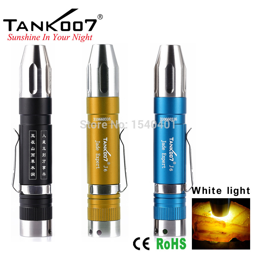 TANK007 j6 CREE 280lumen White Yellow Light antique Jewelry expert Gem Jewelry Appraise Tool Jade Flashlight eziusin fast blow glass fuses assorted kit 5 20mm 250v 0 1a 0 2a 0 5a 1a 2a 3a 4a 5a 6a 8a 10a 15a 20a 25a 30a amp tube fuses