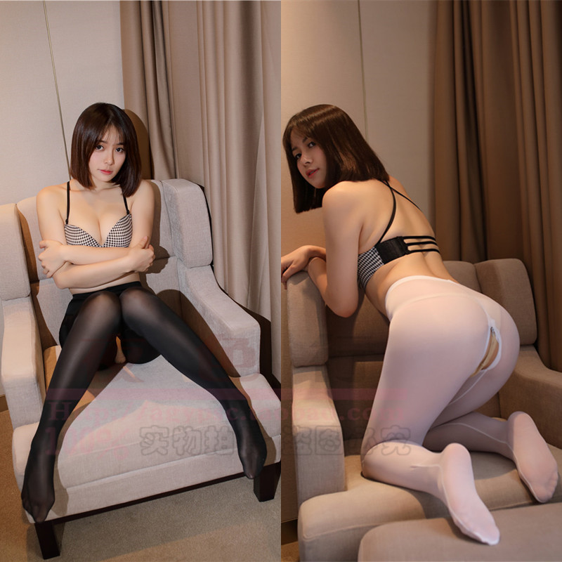 Online Get Cheap Open Crotch Leggings -Aliexpresscom -3881