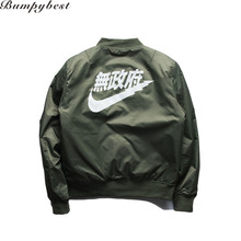 Anarchy Jacket Ma1 Bomber Jackets Autumn Winter Kanye West Pilot Anarchy Jacket Man Women Waterproof Flight Coat