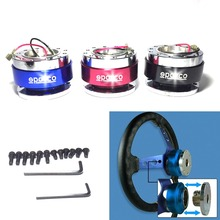 JDM Universal Car Auto Steering Wheel Quick Release Hub Adapter Snap Off Boss Kit For Sparcos Racing- 3 Colors Black Red Blue