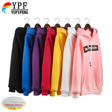 Hoodies Women Elegant Trendy Letter IM POSSIBIE Plus Velvet Soft Warm Ulzzang Korean Womens Sweatshirt Daily Loose Student(China)