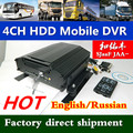 Russian language 4 channel  for taxi,bus, Truck Card Auto Car  Mobile DVR 4CH Audio/Video Input Digital Video Recorder   mdvr