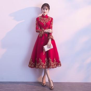 Burgundy Embroidery Mandarin Collar Cheongsam Short Dress Vestidos Chinos Oriental Qipao Evening Gowns Classic Party Dress