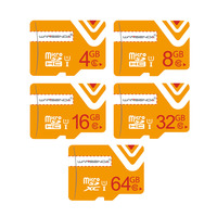High Quality WANSENDA Brand 64gb Memory Card TF Card 8gb 16gb 32gb Class 10 Micro SD