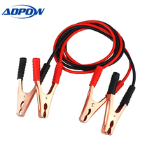 ADPOW 1.8M 500 Amp Auto Car Emergency Jump Leads Wire Cable Battery Power Charging Booster