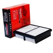 цена на Fit for HYUNDAI?ELANTRA Saloon (HD) 1.6 CRDi air filter OE 28113-0Q000