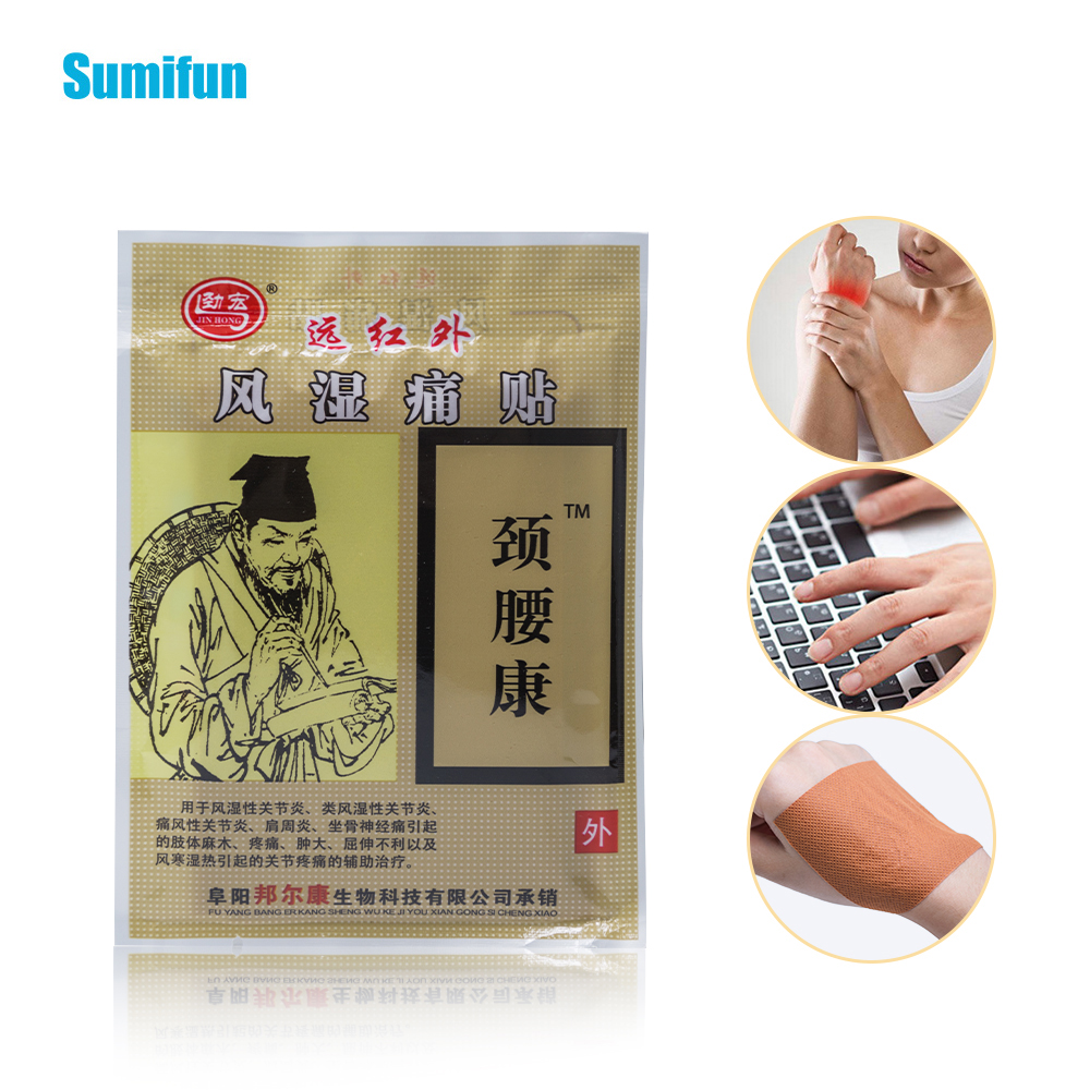8Pcs Sumifun Medical Plasters Pain Back Pain Joint Pain Arthritis Neck Arthritis Waist Pain Patches Chinese Medical PlasterC1522 pain detect