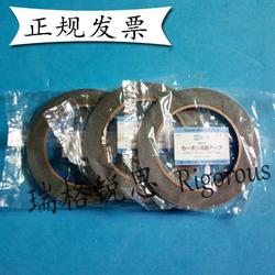 58 1220 Mm TEM Carbon Adhesive for Double-sided Carbon Conductive Tape Scanning Electron Microscope