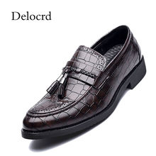 Plus Size 46 47 48 Men Leather Loafers Trend Fashion Crocodile Pattern Embossed Leather Men Brogues Flats Casual Oxford Shoes