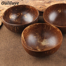 1PC Vintage Natural Coconut Shell Bowl Eco-friendly Ice Cream Scoop Bowls Creative Fruit Handicraft Art Work Decoration