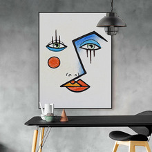 Nordic Minimalist Face Abstract Picasso Poster painting Fashion Modern Living Room Home Decor Wall Art Canvas Painting No Frame