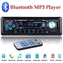 Radio de coche de 12 V bluetooth manos libres 1 Din Estéreo MP3 USB SD AUX FM Audio Reproductor de música de control remoto mejor precio venta