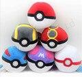 Pocket Monster 5''Short Pokémon Pokémon, Bola de Peluche de Algodón PP de Peluche Juguetes de la Muñeca