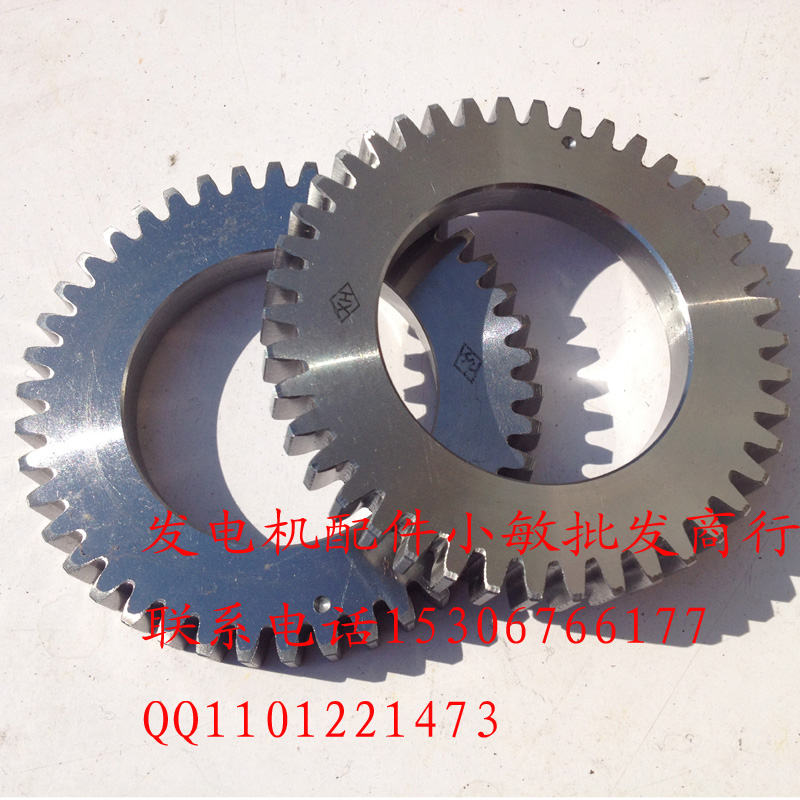 Gasoline generator accessories EF6600 MZ360 MZ300 gasoline engine crankshaft gear timing gear governor drive gear set asy for ey20 rgx2400 generator free postage gear assembly generator adjust gear petrol engine parts