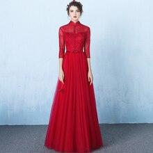 2016 neue High Neck Vintage A-Line Bodenlangen Spitze Langarm Abendkleider