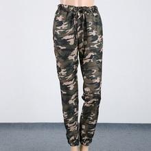FREE SHIPPING 4XL Plus Size Camo Pants JKP1000