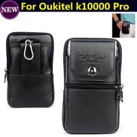Genuine Leather Zipper Pouch Belt Clip Waist Purse Case Cover For Oukitel K10000 Pro 5 5