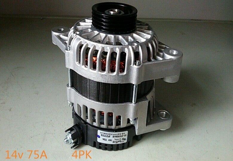 Gerador apto para chery QQ QQ6 S22 S11-3701110BA S21 Alternador para 372/472 motor