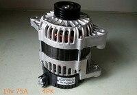 Gerador apto para chery qq qq6 s22 s21 alternador para 372/472 motor S11-3701110BA