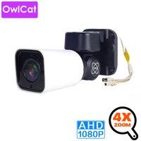 4X Zoom Full HD 2MP SONY323 Pan Tilt Rotate 1080P AHD Bullet PTZ Camera IP66 Waterproof IR 50M AHD CVI TVI Analog CVBS 4in1 UTC