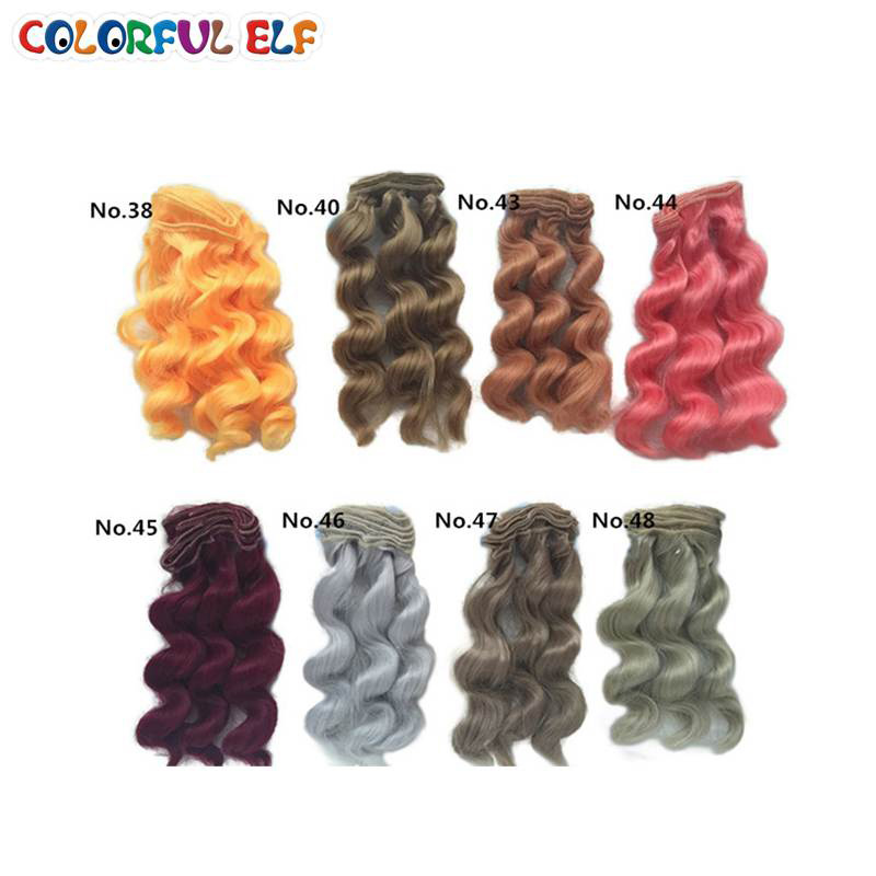 1pcs/lot BJD Wig Doll DIY High-temperature Wire Handmade Fashionable Curly Wigs Hair for 1/3 1/6 BJD image