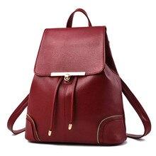 Лето 2017 г. новые сумки для лаконичные женские Классический Досуг Fashion Запада Стиль рюкзак сплошной Цвет синий Черные и темно-красные туфли Красного цвета для девочек Сумка