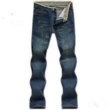 2017 мужская ретро классический мода повседневная прямые джинсы/мужской новый сплошной цвет длинные брюки джинсы