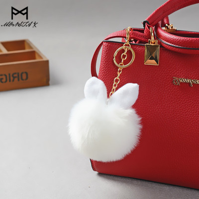 MONSTA X Cute Bunny Pom Pom Bag Charms Jewelry Rabbit Fur Ball Chain Pompom de fourrure Pompon Women for Bag MINI Rabbit Ear