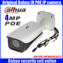 DH-IPC-HFW5421E-Z Dahua original  waterproof Bullet  infrared night vision 50M camera HD 4MP network security camera