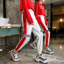 women hip-hop Pants bunch legs fashion pants Harajuku street BF Vintage lattice Punk fun